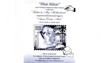Dhai Akhar Letter Writing Campaign