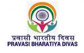 Programme for Pravasi Bharatiya Divas 2019
