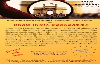 Know India Programme during 2019-2020