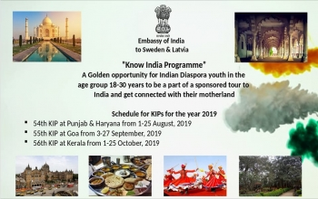 """""""Incredible India photography contest"""" for Know India Programme"""