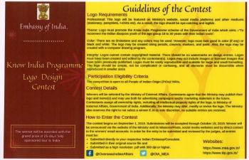 Know India Programme Logo Design Contest - Begins on 1st September 2019